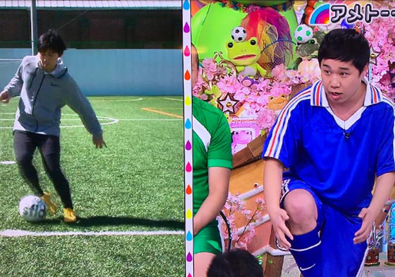 神奈川でサッカー家庭教師